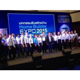 Home Builder Expo 2015 รวมภาพความประทับใจ